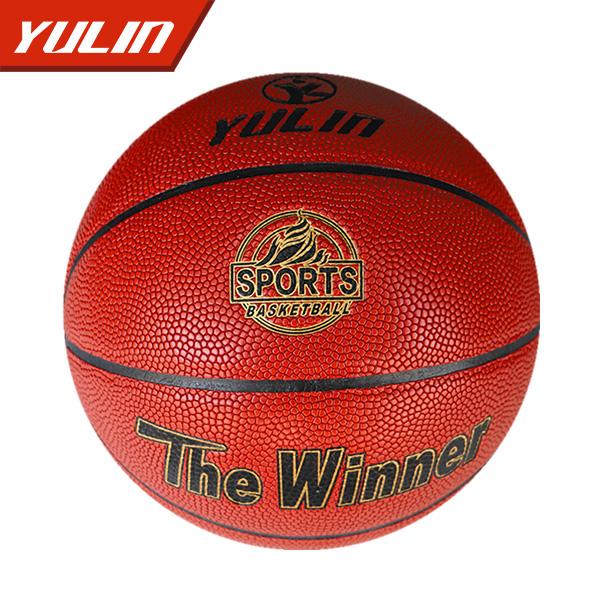学校比赛专用篮球