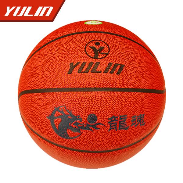 绝世7号篮球