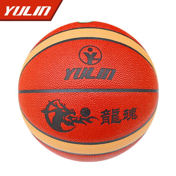 掌控7号篮球