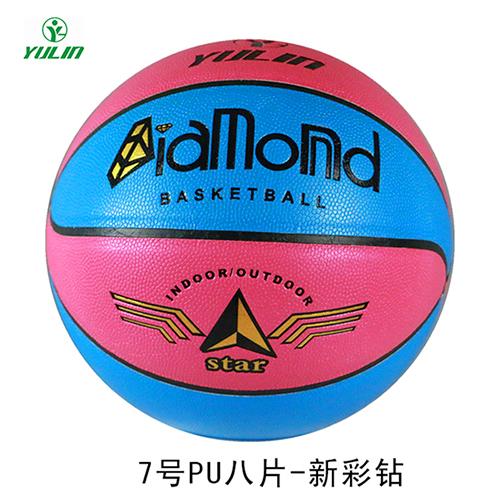 吸湿绝世篮球