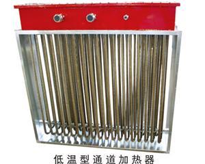 江苏风道式电加热器