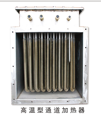 热风循环加热器