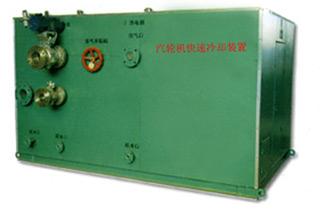 TDSK型汽轮机冷却装置