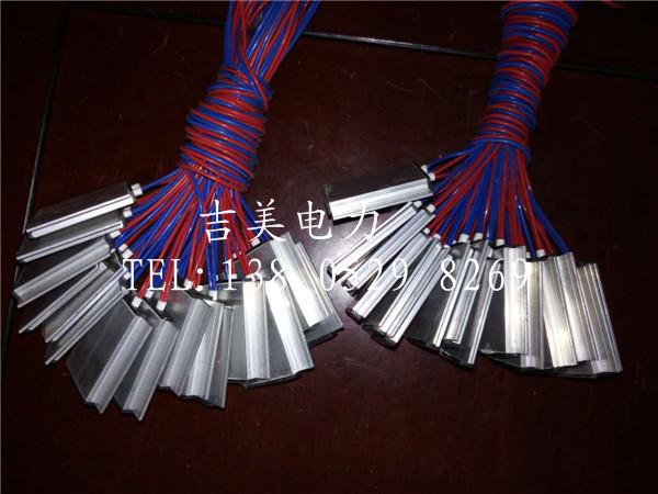 扬中节能型片式自控温电加热器