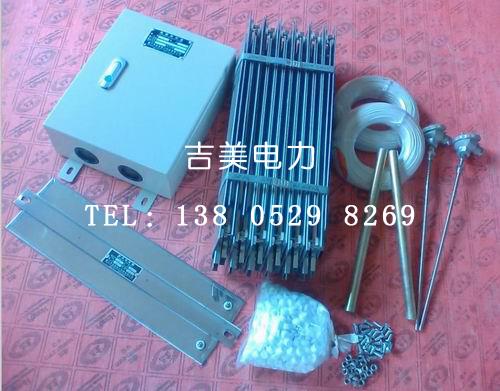 板式加热器及配件