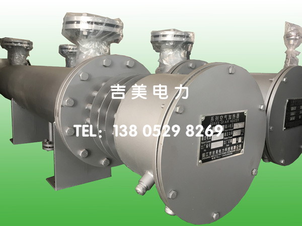 高温电加热器系列