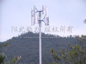 200km发电机垂直轴