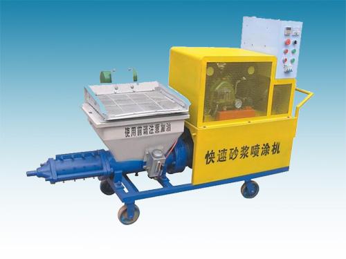 郑州砂浆喷涂机生产厂家
