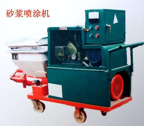 砂浆喷涂机生产厂家
