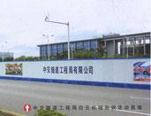 双层彩钢活动围墙
