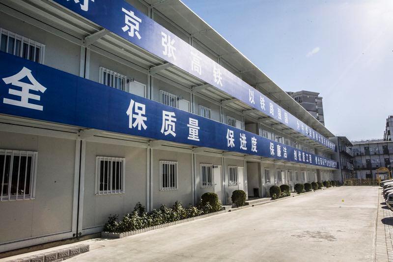 贵州集装箱活动房