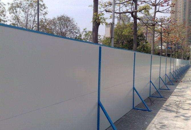 貴陽活動圍牆