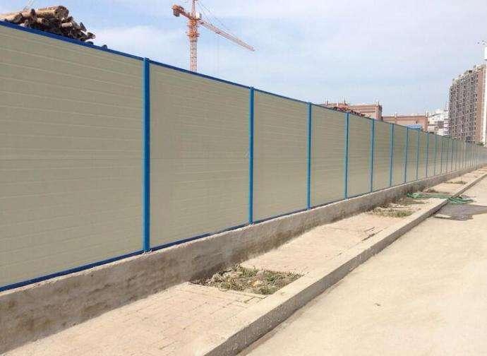 貴州活動圍牆