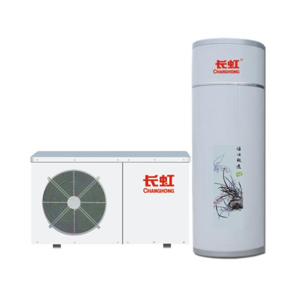 贵州空气能热水工程