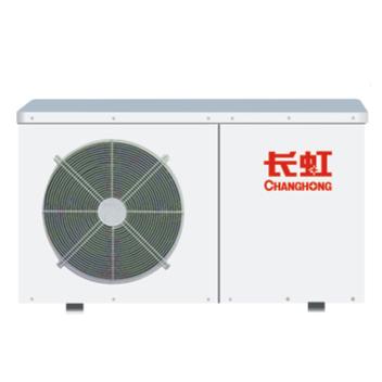 兴义空气能热水工程报价