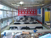 锁具修理工培训学校