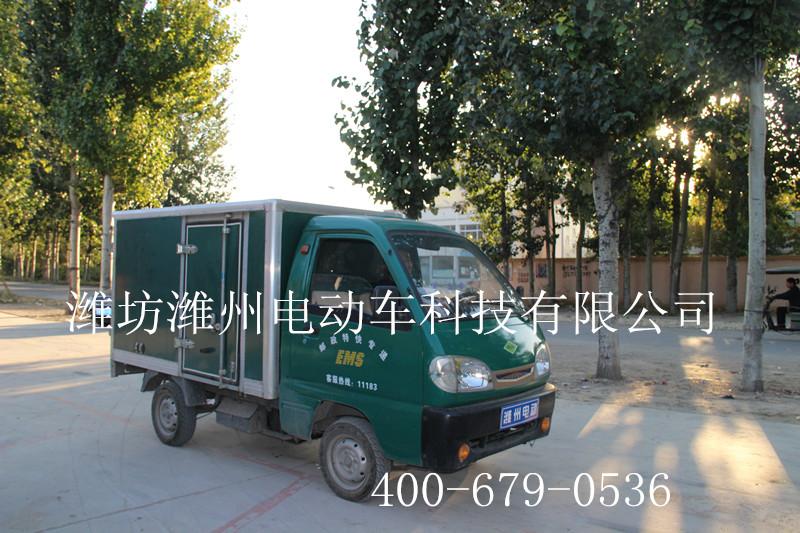 【图片】电动四轮货车的前提工作 电动四轮货车的特点