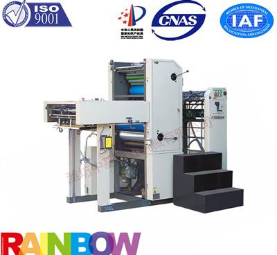 诸城双面胶印机,供应商,中基彩虹国际标准