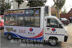 【盘点】电动餐车的维护须知 电动餐车具备的优缺点