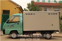 【推荐】电动货车的功能体现在哪些方面 电动货车的用车知识