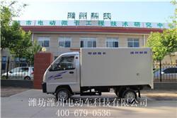 【图文】电动货车的跑偏原因 潍坊电动货车的优势表现