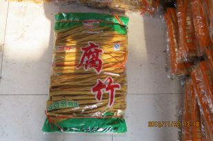 腐竹产品生产