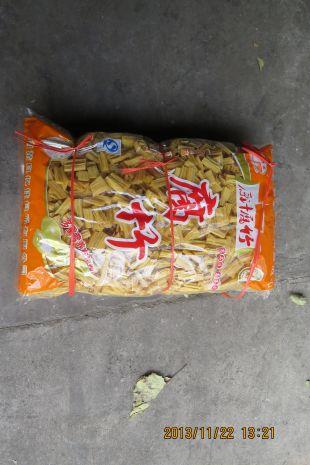 河南腐竹生产厂家