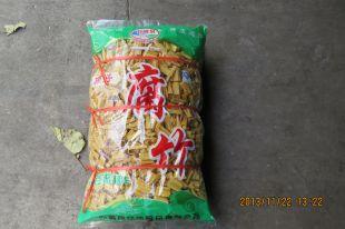陕西腐竹厂家