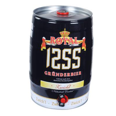 1255黑桶