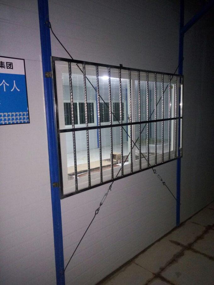 K式活动房防盗网