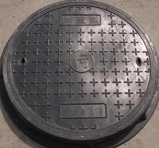 Composite power manhole cover