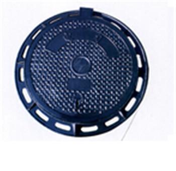Ductile Iron Manhole Company