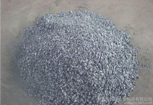 金属硅冶炼