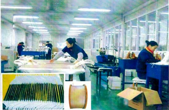 电机维修厂家