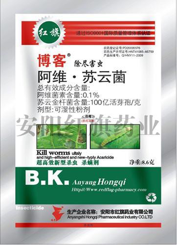 阿维・苏云菌可湿性粉剂