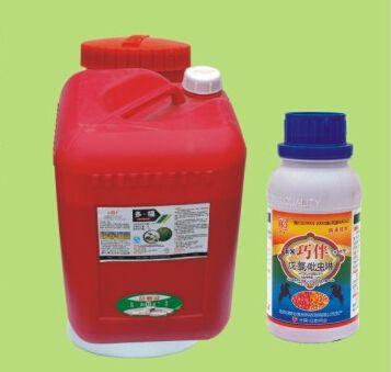 玉米种子包衣剂