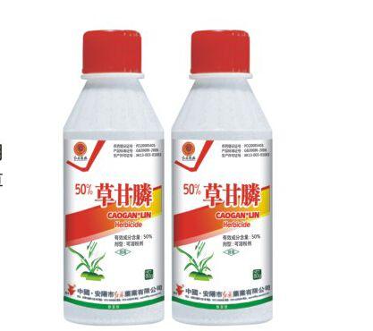 灭生性除草剂品牌