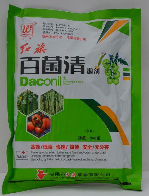 优质大棚蔬菜烟剂