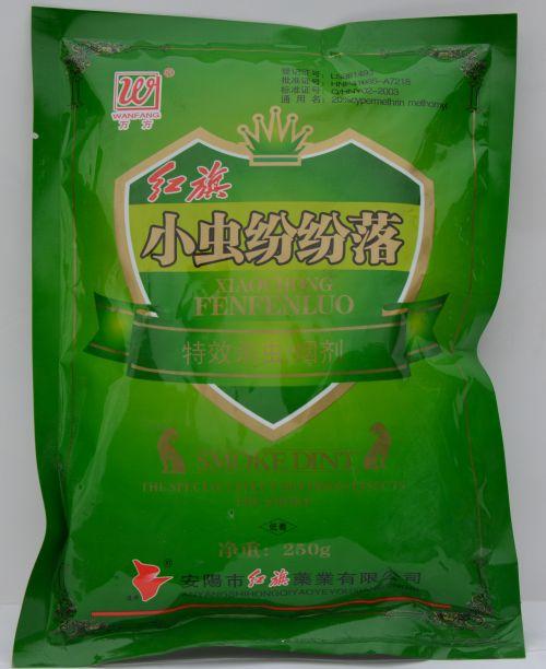 优质冬春蔬菜大棚烟剂