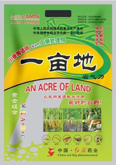 土壤调节剂