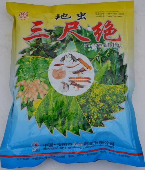 土壤处理剂