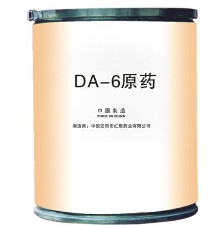 DA-6原药