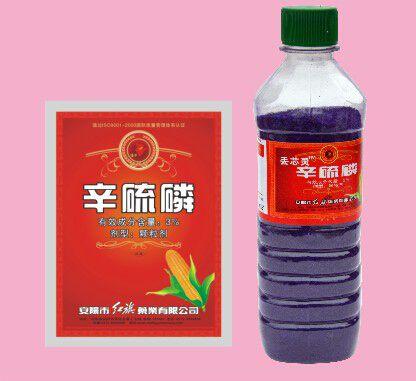 辛硫磷颗粒剂