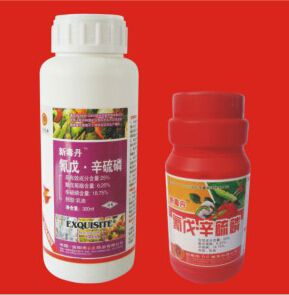 25%氰戊辛硫磷乳油