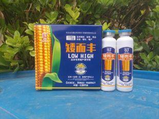 玉米专用增产调节剂