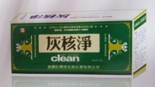 杀菌烟剂批发
