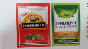 冬春蔬菜大棚烟剂价格