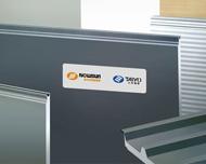 STP真空保温装饰一体化板