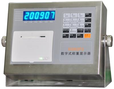 贵州数字仪表