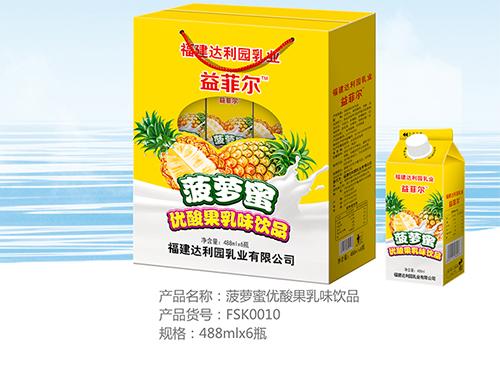 菠萝蜜优酸果乳味饮品